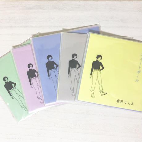 スイートガール[CD]