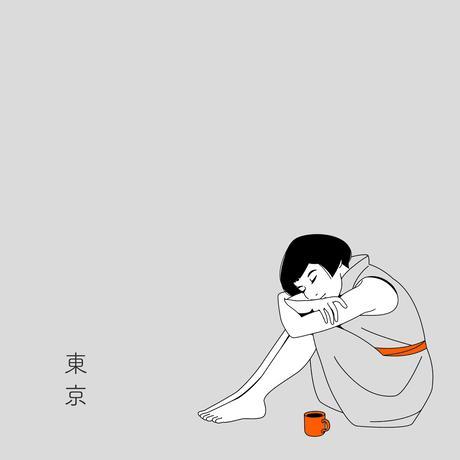 東京[CD]