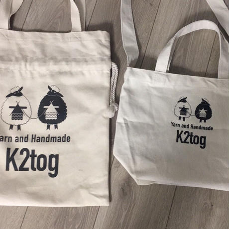 [K2tog] Project Bag Small