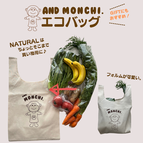 【AND  MONCHI.】🐒エコバッグ2種セット