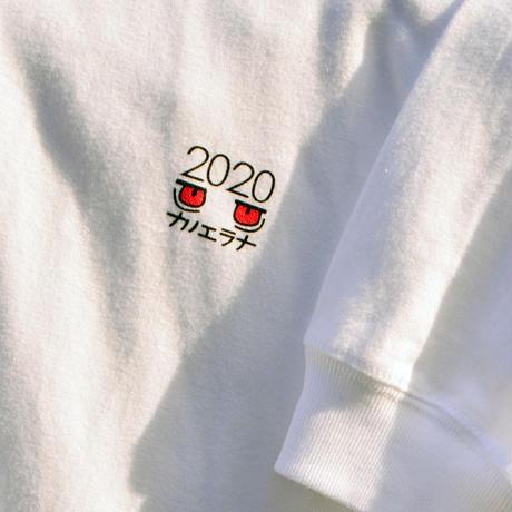 にまにまロングTシャツ