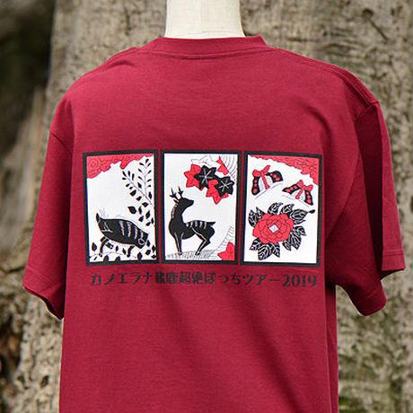 猪鹿蝶Tシャツ(小豆)