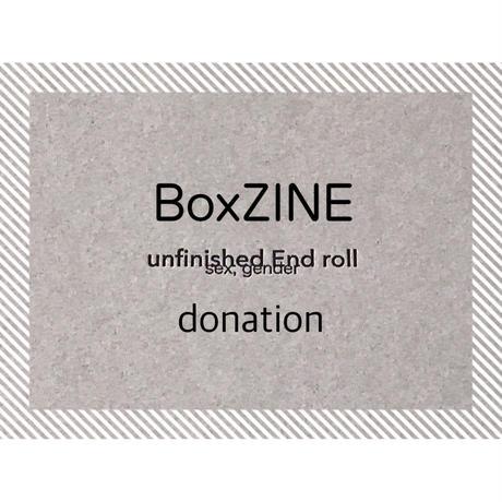 未完性のエンドロール donation