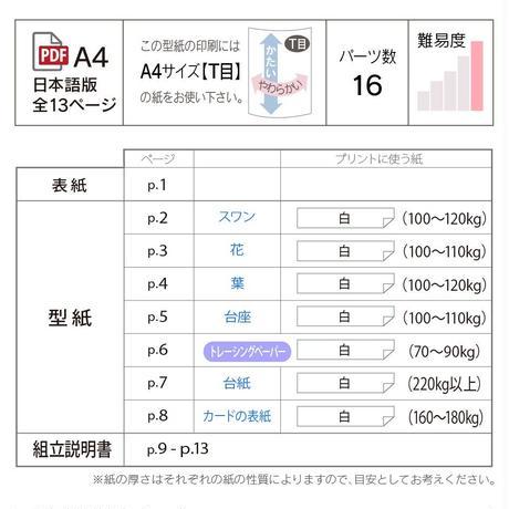 5cf2702c5f61ce7386502b71