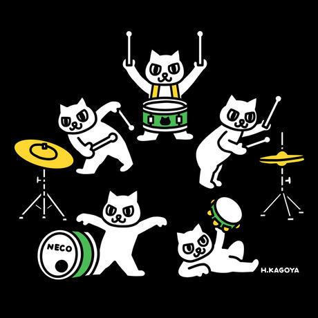 We Are Drums
