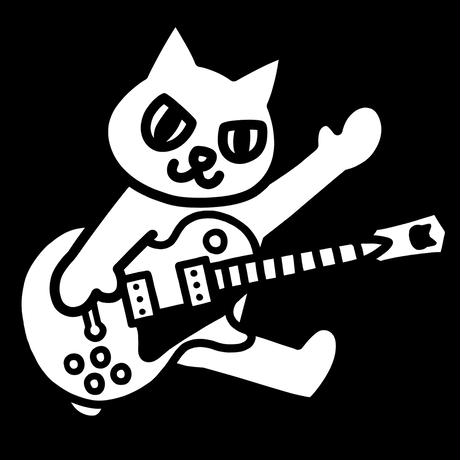 NECO Guitar