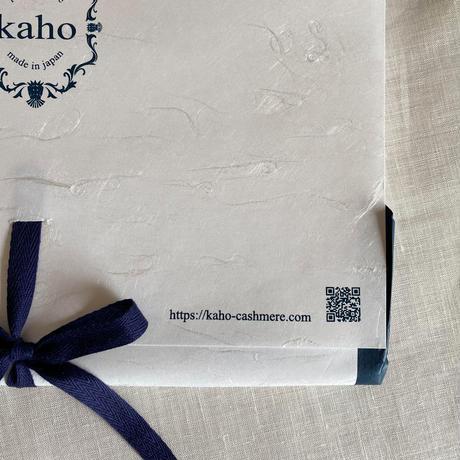 【kaho】オリジナルたとう紙(ストールアイテム1枚ご購入につき、お包みしてお送りいたします。)