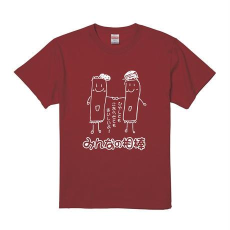 みんなの相棒Tシャツ