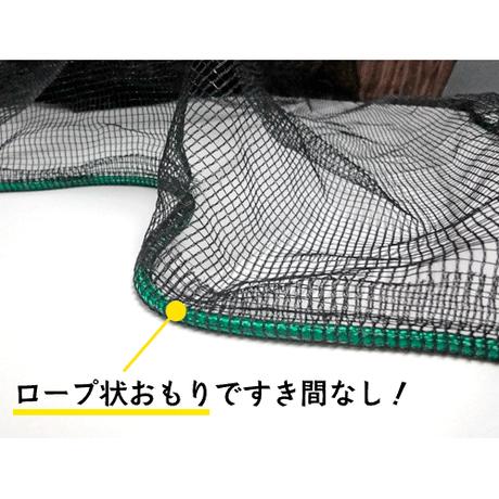カラスネット 1.5×1.5m 戸別回収向け