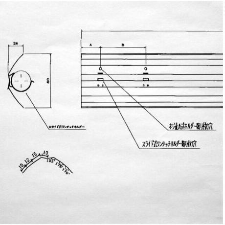 リフラッシュST40(Cコンフォート)【要指定ホルダーサイズ】*