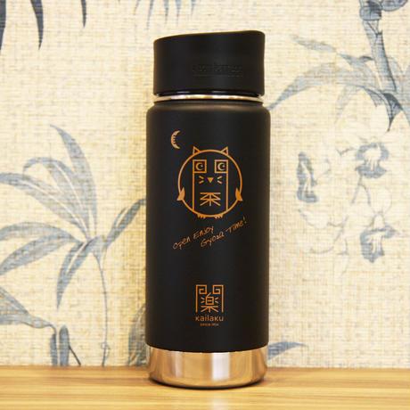 開楽 × Klean Kanteen ステンレスボトル(473ml)