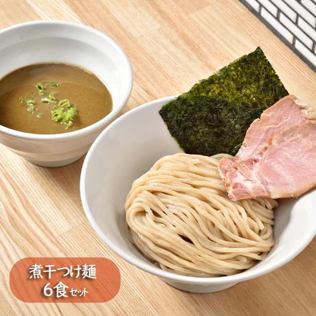 煮干つけ麺  6食セット(らーめん改) KN06