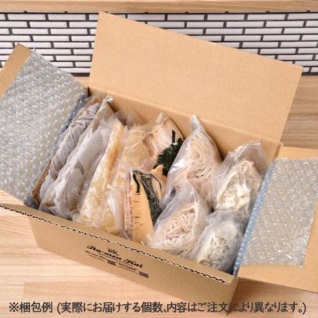 煮干つけ麺  8食セット(らーめん改) KN08