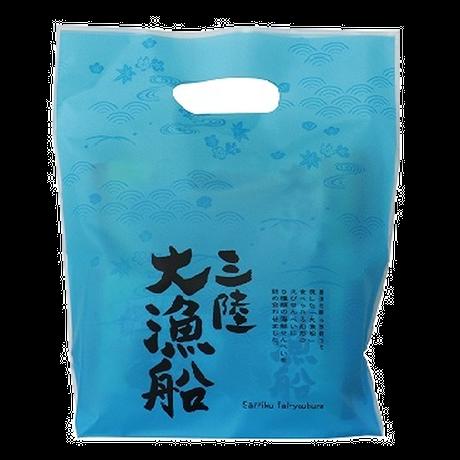 大漁船5袋(手提げ)