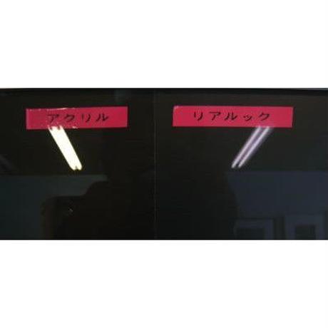 アートワーク原画 低反射アクリルパネルへの変更