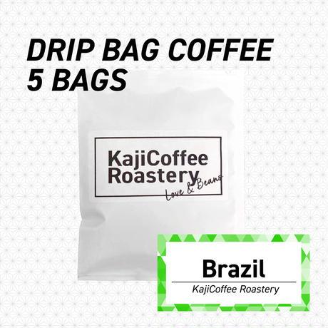 ドリップバッグコーヒー(5個)ブラジル