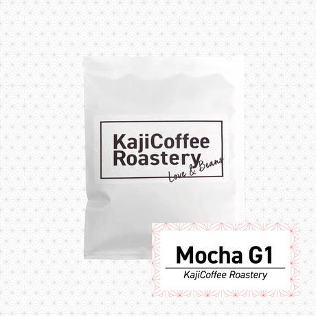 ドリップバッグコーヒー(1個)モカG-1