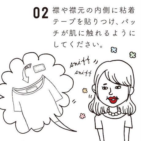 香実 - 水俣産【甘夏ベルガモット】