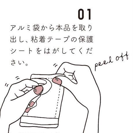 香実 - 浜比嘉島産【月桃精油】
