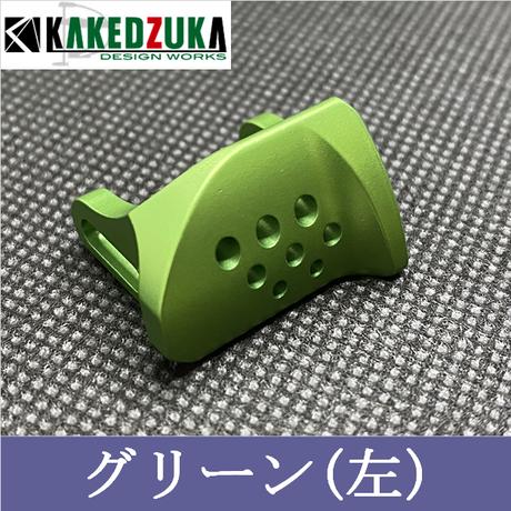 【オフセットクラッチ-グリーン】01カルカッタコンクエスト対応