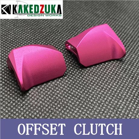 【オフセットクラッチ-ピンク】20メタニウム、19アンタレス、18バンタムMGL対応