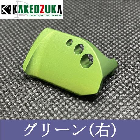 【オフセットクラッチ-グリーン】16-20REVO対応