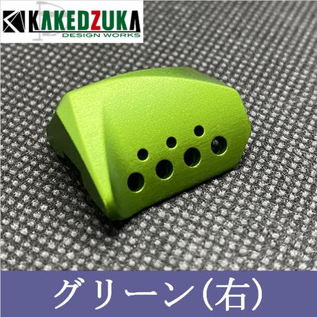 【オフセットクラッチ-グリーン】14カルカッタコンクエスト対応