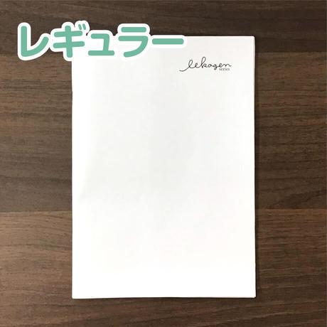 いいかげんノート(よこ罫線・A5サイズ) レギュラー、なつみかん