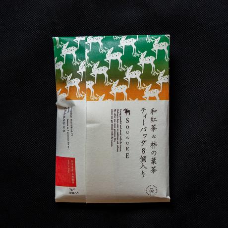 和紅茶 & 柿の葉茶 (ティーバッグ 3 g×8 個) ※必ず別途送料も購入願います