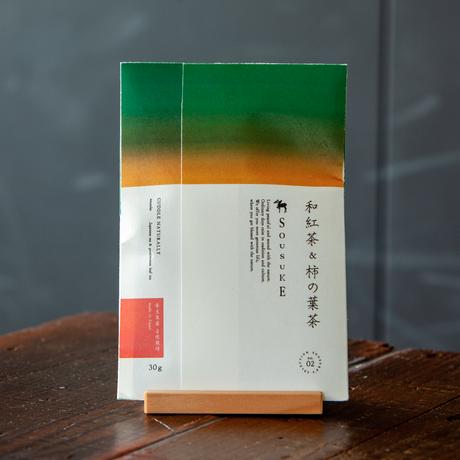 和紅茶 & 柿の葉茶 (リーフ 3 0g) ※必ず別途送料も購入願います