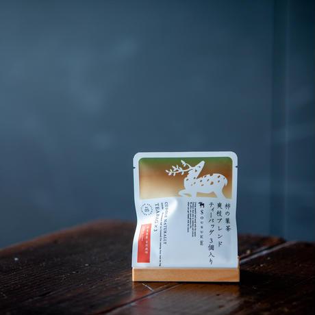 柿の葉茶 爽枝ブレンド(ティーバッグ 3 g×3 個) ※必ず別途送料も購入願います