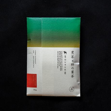煎茶 &柿の葉茶(リーフ 30g) ※必ず別途送料も購入願います