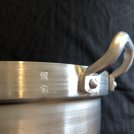21cm  アルミ鍋(せいろなし)