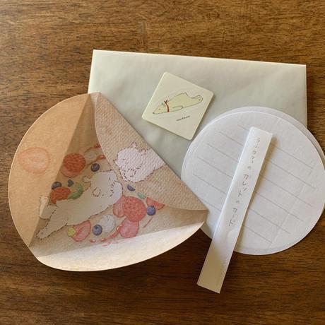うふcafeのガレットのカード「イチゴとベリーとしろくま 」