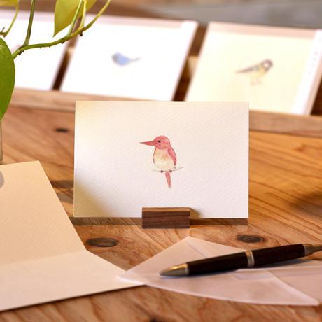 小鳥のカード「アカショウビン 」