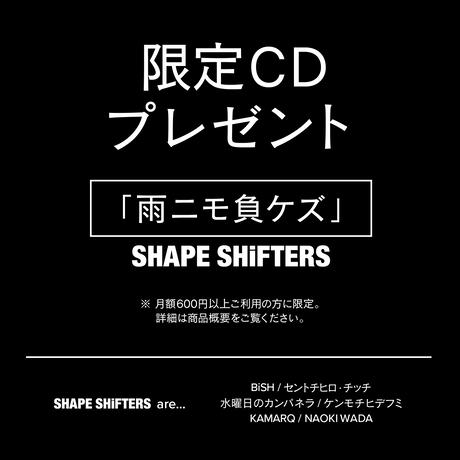 「NEGLECT SHAPE SHiFTERS Limited Black」TSUTSU BOX