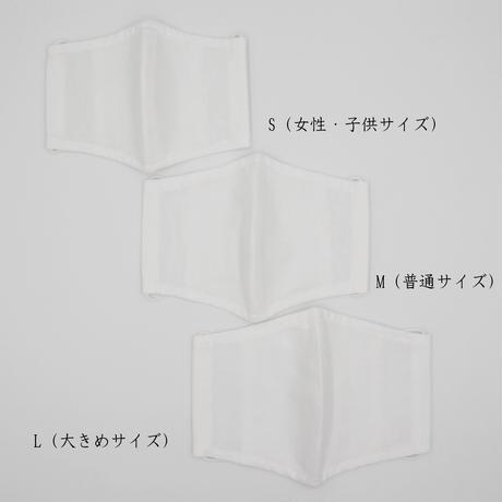 【布マスク】白(size: S , M , L)