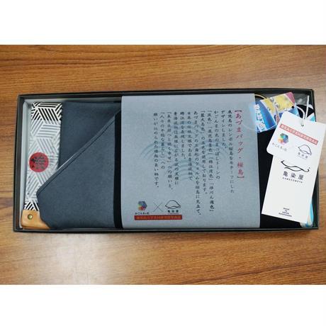 【あづまバッグ】桜島(選べるベルトカラー)〈贈り物にも!〉