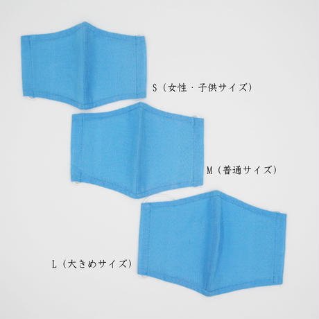 【布マスク】青藤(size:S , M , L)