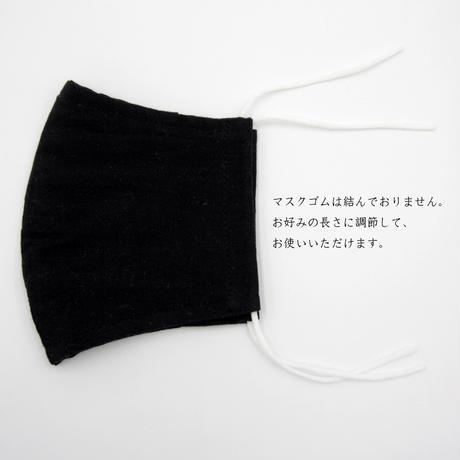 【布マスク】黒(size : S , M , L)