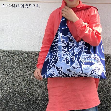 【あづま袋】龍柄