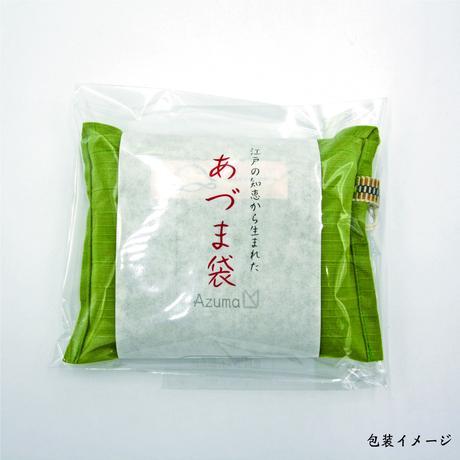 【あづま袋】無地 〈12色の豊富なカラーバリエーション!内ポケット付き〉
