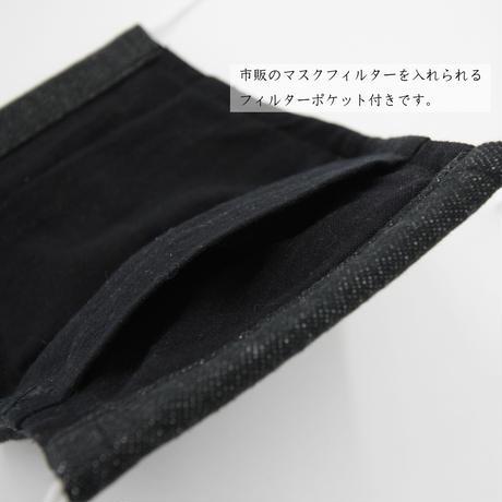 【布マスク】デニム(size : S , M , L)