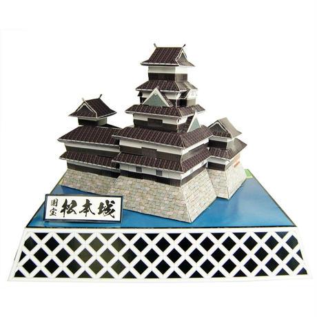 ペーパークラフト 国宝 松本城
