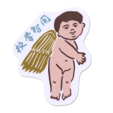 旧開智学校シリーズ ステッカー[天使]