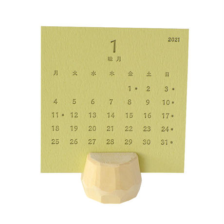 紙屋の活版カレンダー  2021