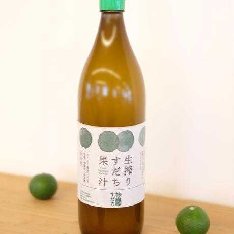 """いつでも爽やか""""生""""搾りすだち果汁900ml(約5kg分)"""