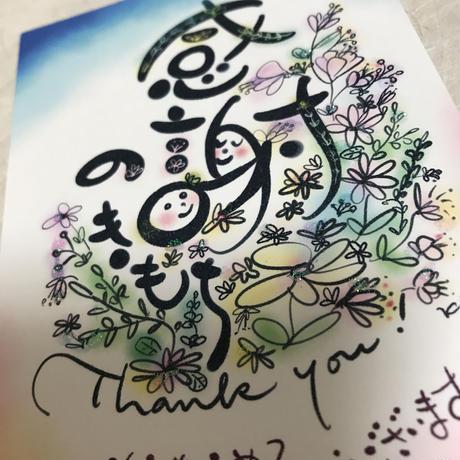 感謝のお花