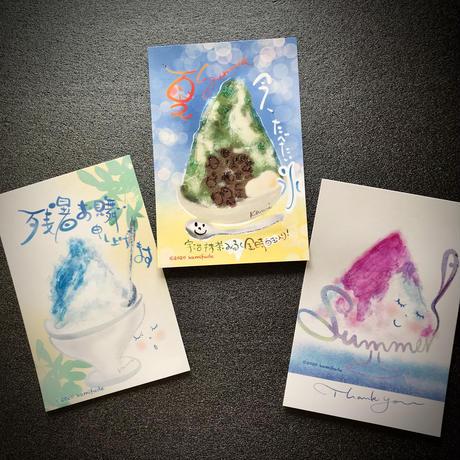 かき氷 ポストカード3枚セット