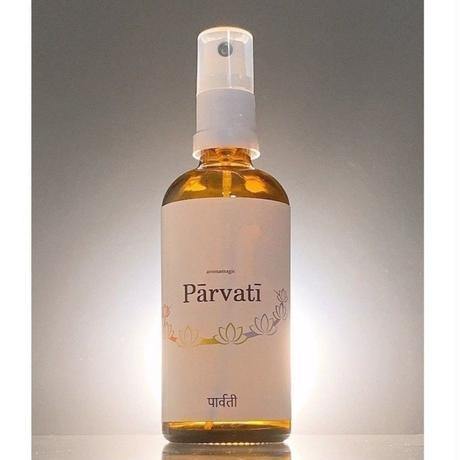 【パールヴァティ Parvathi】アロママジック 100ml (送料無料)